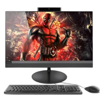 联想(Lenovo)AIO520-2221.5英寸致美家用办公轻薄一体机电脑