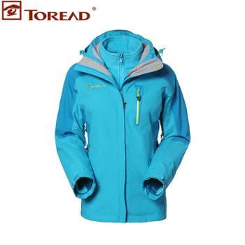 探路者秋冬户外TIEF防水两件套三合一女冲锋衣TAWC92118