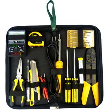 瑞德17pc便携式电讯工具