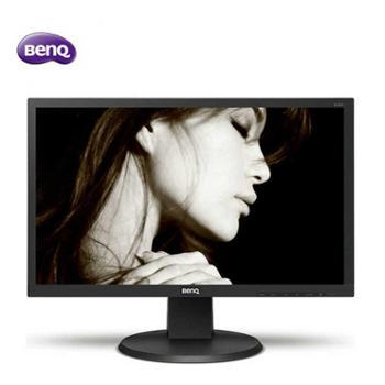 BenQ明基DL2020液晶19.5英寸LED显示器护眼不闪屏