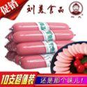 休闲零食风味特产唐山食品鸳鸯香肠10根刘美烧鸡肉熟食火腿香肠