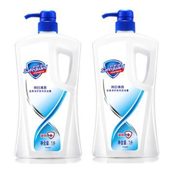 舒肤佳沐浴露纯白清香1L*2瓶不含皂基温和亲肤
