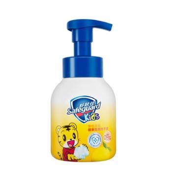 舒肤佳泡沫洗手液巧虎儿童洗手液280ml香柚