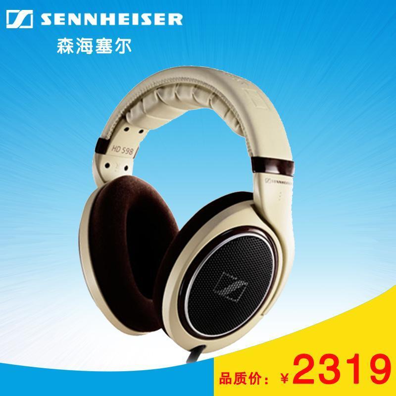 sennheiser/森海塞尔 hifi直推手机耳机