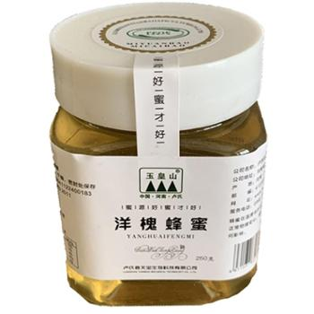 玉皇山野生洋槐花瓶装蜂蜜无添加蜂蜜纯正洋槐蜂蜜250g