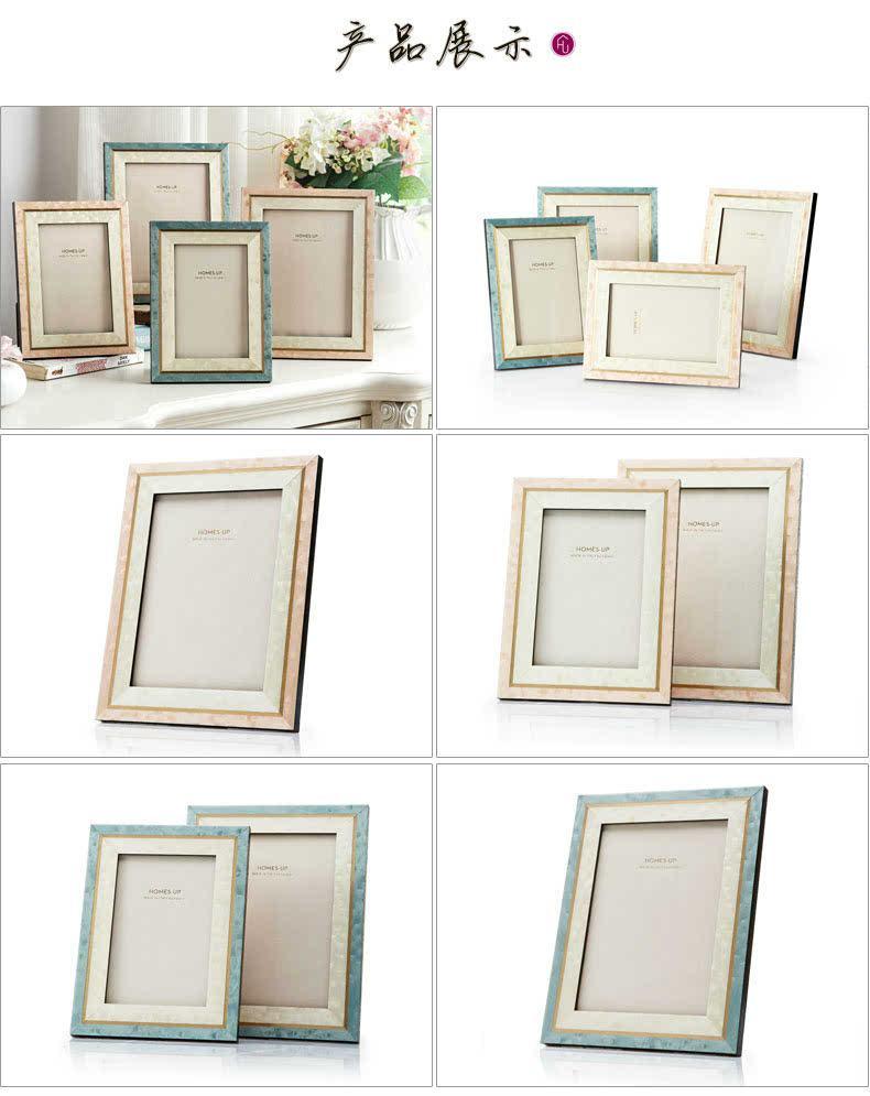 Homesup 纳塔丽尼斑点木质大相框 实木相框 复古 6寸 7寸