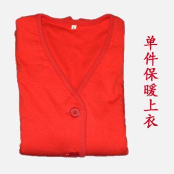 奉生超薄型女士保暖上衣夹棉单件红色上衣本命年