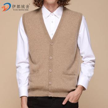 2017新款纯羊绒衫男士V领开衫中老年马甲保暖舒适宽松背心爸爸装