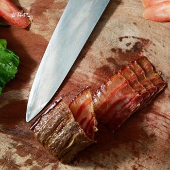 贵州特产地方民族美食农家土猪茅台镇酱香酒发酵自然风干贵阳吉品天罡水晶风肉