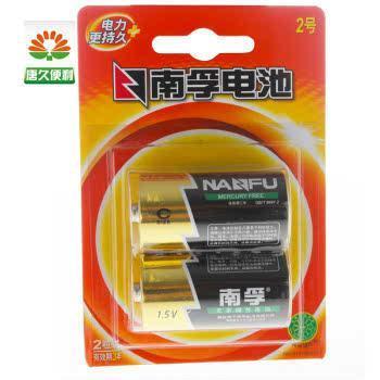 南孚(NANFU)电池 无汞 2号碱性电池 2粒挂卡装 LR14-2B