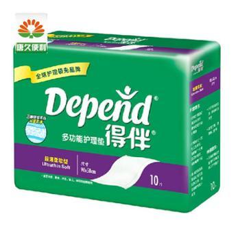 Depend得伴多功能成人护理垫10P老人护理垫成人尿布尿垫老人纸尿裤尿不湿