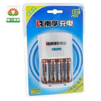 南孚(NANFU)充电电池5号AA-4B数码型5号镍氢充电电池4粒装