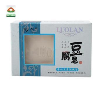 罗兰洁面皂 手工皂 牛奶豆腐润肤皂120g 香皂