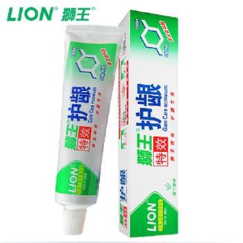 (线下活动商品现场发货线上下单可退款不发货)狮王(Lion)牙膏留兰香型170g成人家庭装 防蛀护龈 减少牙龈
