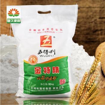 五得利金特精高筋小麦粉10kg【仅配送太原六城区】