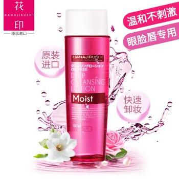 花印清新净肤卸妆水180ml温和清洁深层清洁卸妆乳卸妆油眼唇可用