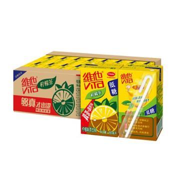 维他柠檬茶250ml*24盒整箱柠檬味茶饮料