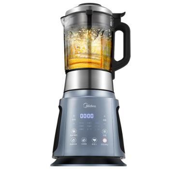 Midea/美的破壁机料理机家用加热多功能全自动搅拌机MJ-BL1206A
