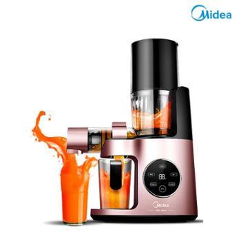 Midea/美的榨汁机家用全自动果蔬多功能慢速压榨果汁机JS2003A