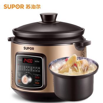 SUPOR/苏泊尔电炖锅陶瓷煲汤锅家用全自动电炖盅DG40YC819-60