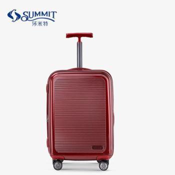 莎米特 单杆拉杆箱 商务20寸登机箱 旅行箱男 24寸行李箱万向轮女