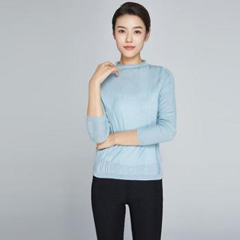 戎立特新款女士时尚羊毛衫FW8131