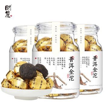 问农云南普洱小沱茶糯米香云南熟茶小茶饼坨糯香金沱茶叶3罐组合装450g