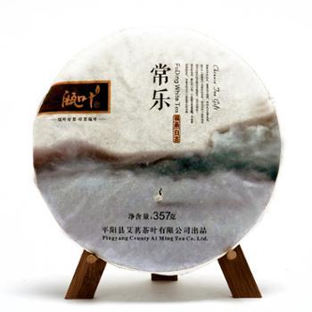 瓯叶2012年老寿眉饼福鼎白茶饼357g