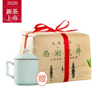 瓯叶2020年新茶明前西湖龙井茶春茶明前绿茶纸包250g【赠青瓷茶杯】