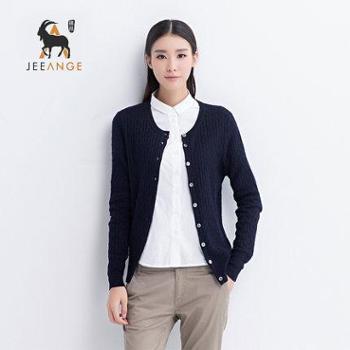 锦昂2017年春夏季新款羊毛圆领+V领针织衫麻花毛衣外套女开衫JA16009