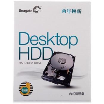 希捷(Seagate)1TBST1000DM0037200转64MSATA6Gb/秒台式机硬盘联强盒装正品