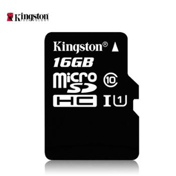 金士顿16GB内存卡储存卡高速tf卡class1016g手机内存卡