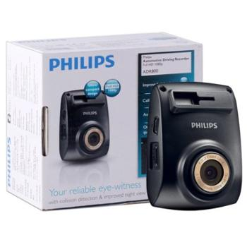 飞利浦(PHILIPS)专业级行车记录仪ADR800