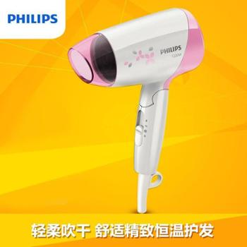 飞利浦(PHILIPS)HP8120 电吹风 大功率家用可折叠冷热风