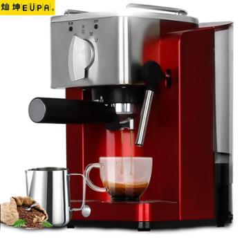 灿坤(EUPA)咖啡机意式家用泵压式半自动蒸汽打奶泡时尚简约款红色