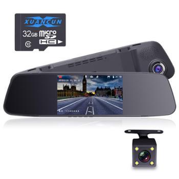 【送32G卡】威路特Q3智能行车记录仪高清夜视双镜头前后双录倒车影像一体机广角后视循环录像