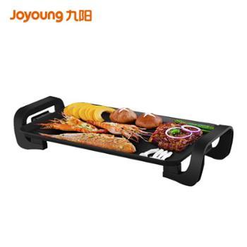九阳(Joyoung)电烧烤炉 家用不粘电烤炉烤肉锅 无烟烤肉机电烤盘JK-96K6