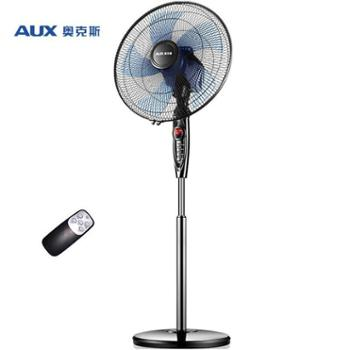 奥克斯(AUX)遥控落地扇/家用电风扇/大风量风扇台扇FS1608RC