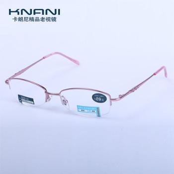 卡朗尼高档品牌女式时尚超轻老花眼镜高清便携树脂老花镜6805
