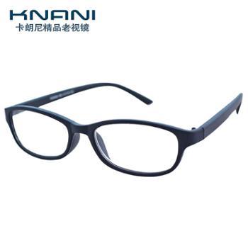 卡朗尼老花镜男女通用超轻非球面加硬树脂老花眼镜全框高清远视镜6800-B4