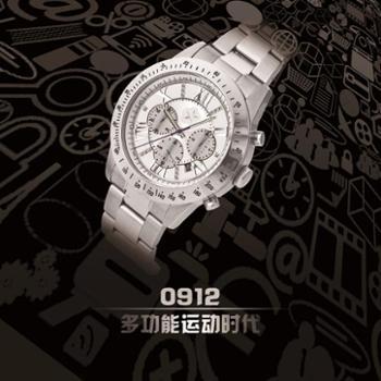 0912 手表 运动型 钟表 测速表 多功能表