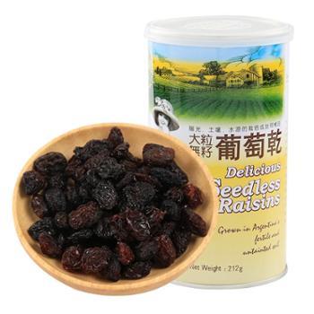 台湾进口即品超大无籽葡萄干212g