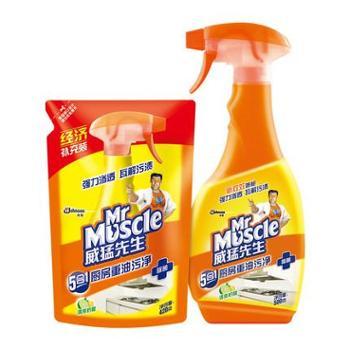 (优惠装)威猛先生 厨房重油污净 柠檬 双包装 500g+420g
