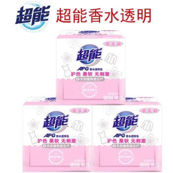 (6块)超能APG香水透明皂浪漫樱花香160g*2天然植物生产温和柔软强去污