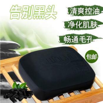 (2块)罗兰香皂竹炭手工皂祛痘黑头控油洗脸洁面清洁非天然马油皂肥皂纯