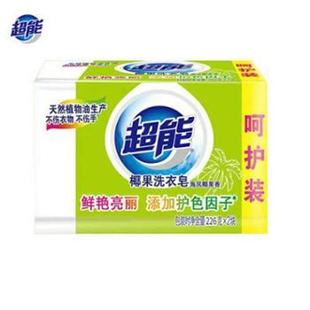 超能洗衣皂肥皂椰果清香226g*2块*3组家庭组合促销装共6块