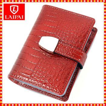 赖牌LAIPAI男女士卡包多卡位银行卡包名片夹牛皮女式信用卡片包卡套驾驶证套