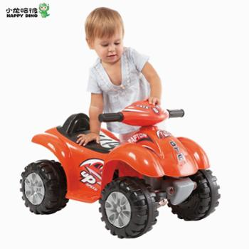 多省包邮小龙哈彼LW803儿童电动车四轮电动摩托车骑行沙滩车便携式多省包邮