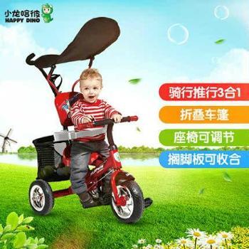 多省包邮小龙哈彼儿童手推车休闲轻型车LSR900三轮车玩具车骑行车