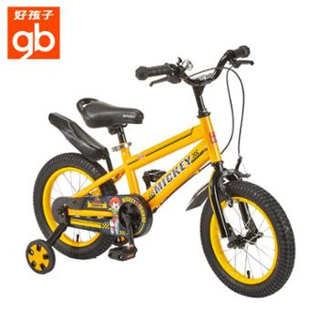 好孩子儿童自行车3-6岁12/14/16英寸男女童车宝宝脚踏车单车山地车GB57Q系列